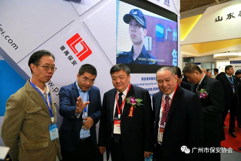 2017中国国际保安装备技术产品博览会开幕