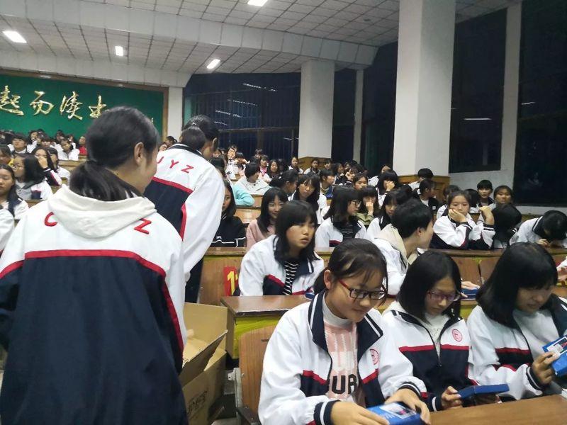 澄江县第一中学举行女生安全教育专题讲座