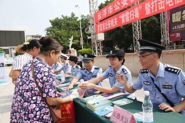 云浮市公安机关安全防范系列宣传活动,警犬、特警装备亮相