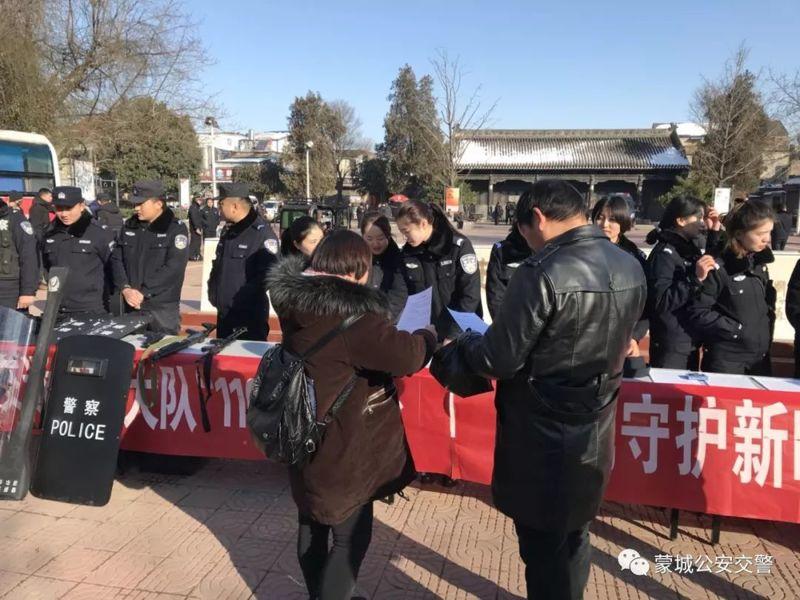 众多手持特警装备的警员在圣人殿广场举办主题宣传活动