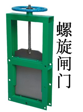新疆机门一体钢闸门