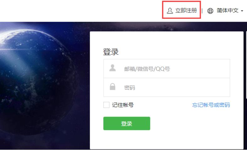 登录mp.weixin.qq.com ...