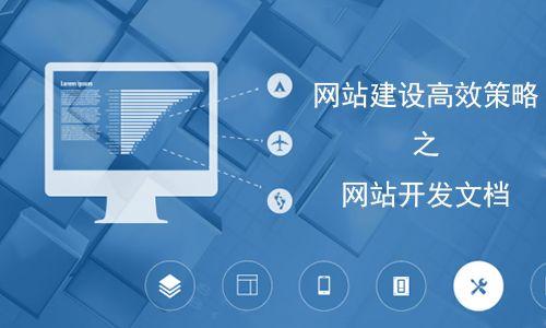 贵阳网站建设公司排名