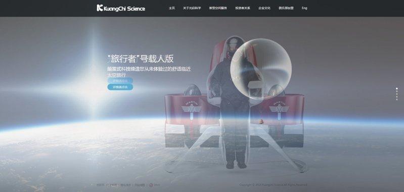 光启科学品牌创意站