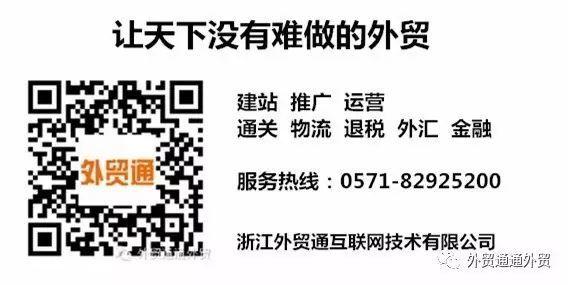 贵阳网站建设选哪里