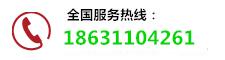 1539319962156850_副本