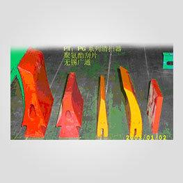 清扫器聚氨酯刮板