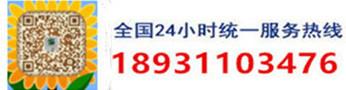 1533173674314503_副本