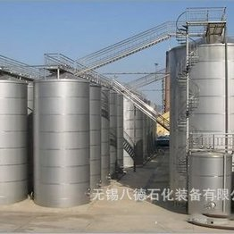 麦芽糖浆发酵罐