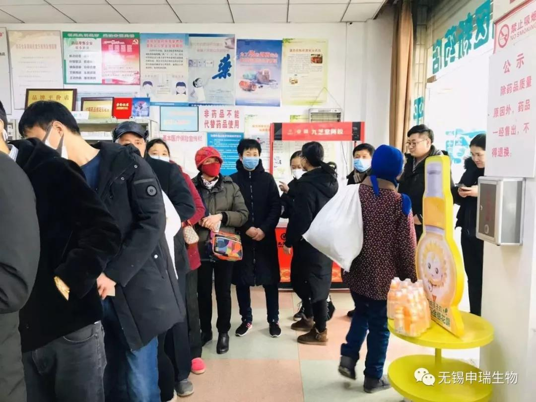 积极应对疫情防护 禾盛助力平价口罩市场供应