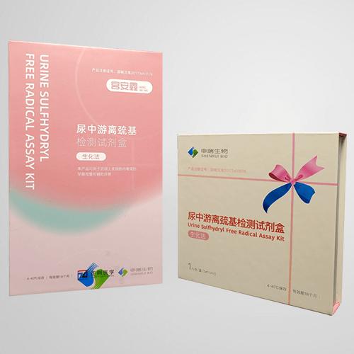 尿中游離巰基檢測試劑盒(生化法)