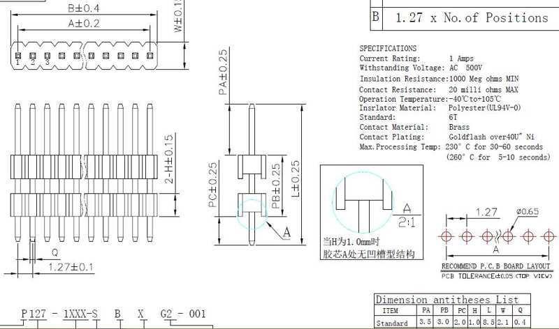 1.27mm间距排针图纸讲解示意