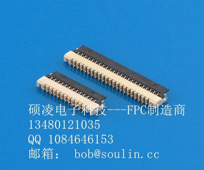 FPC连接器 0.5 24P 翻盖式 H2.0 卧式下接 镀锡