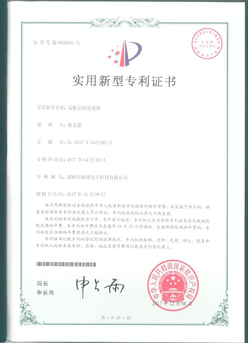排针排母  广东深圳生产厂家