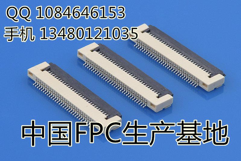 FPC接口深圳工厂 , 0.5毫米间距, 30P 前插后压 双面接触 镀金/FPC0020