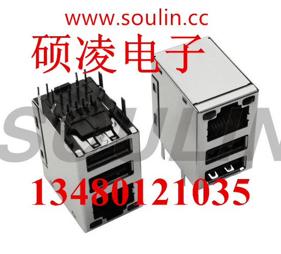 RJ45 1X1 180度 TAB-UP 1000BASE/ 千兆RJ45 /RJ0090