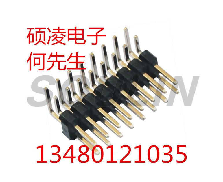 2.0毫米贴片排针排母连接器电镀镀金