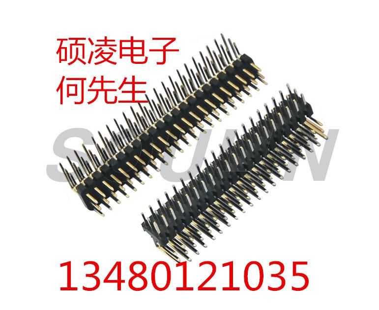 1.27mm镀金排针