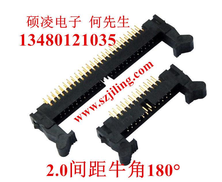 2.54简牛 16P SMT L12.8 总高10.5 展脚9.5 0.6U PA9T