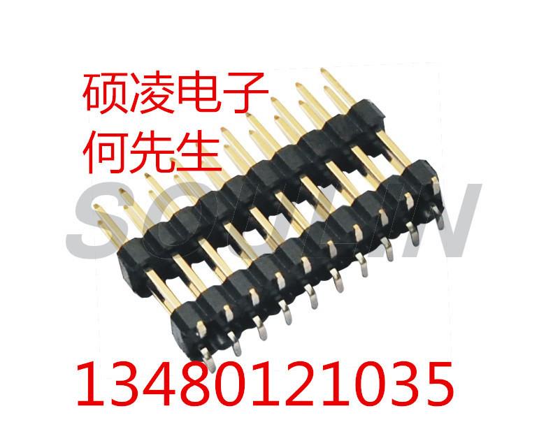排针 , 排针工厂  PH1.27mm  , x2.54 2xNPin 单塑 带内柱 SMT环保材料