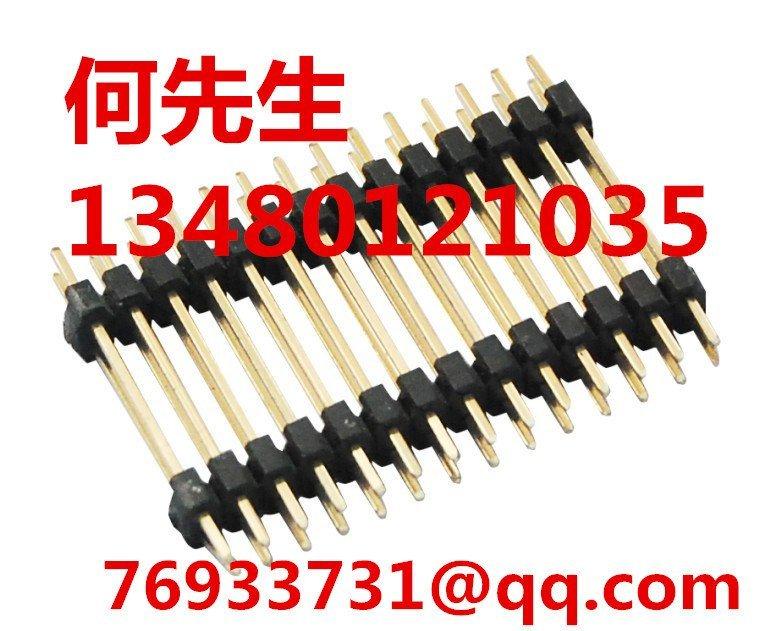 1.0贴片排针排母-1.0贴片排针排母批发、促销价格、产地