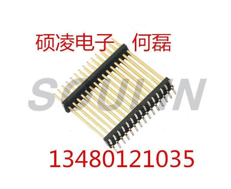 PH1.27 2X12P SMT H1.0 带内柱(0.6x1.2)L7.0(PA4.0 PB1.5 PW5.3)  排针连接器