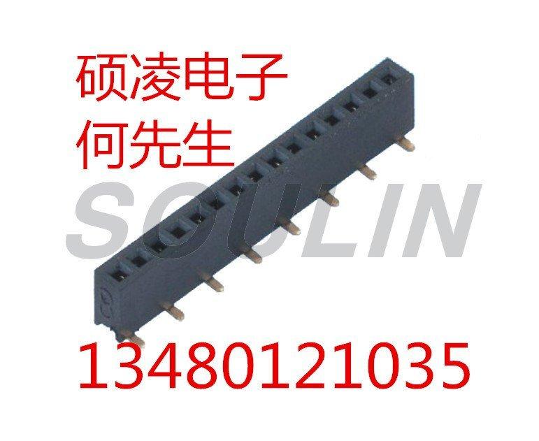 1.27间距排母  2X12P SMT U型 H4.3 W3.0 带内柱 PW4.8 PA6T 加盖卷装