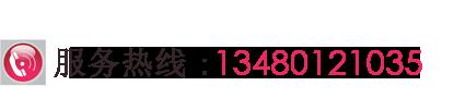 硕凌电子-专业排针排母制造商销售服务电话