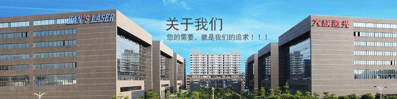 深圳国冶星光 ISO9001+ISO14001