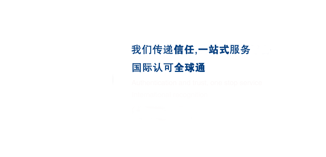 专业从事深圳ISO9001认证、深圳ISO14001认证、深圳IATF16949认证、深圳ISO27001认证体系咨询