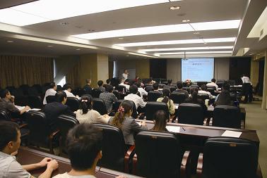 深圳iso9000认证申请条件以及益处