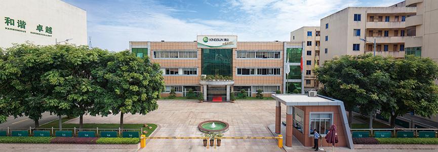 广东勤上半导体照明科技工程有限公司  ISO9001:2015+14001:2015+ISO45001:2018+GB/T50430