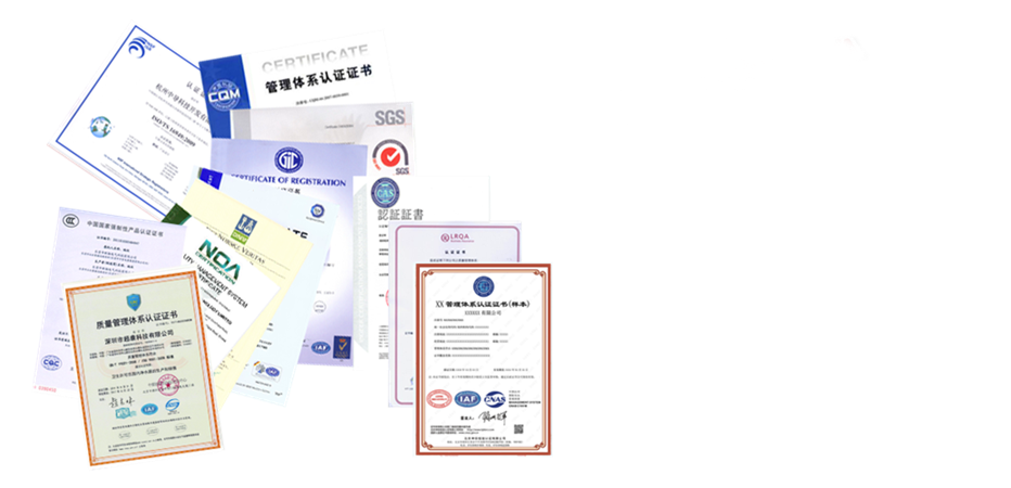 深圳ISO9001認證、深圳ISO14001認證、深圳IATF16949認證、深圳ISO27001認證體系咨詢