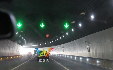 隧道红叉绿箭