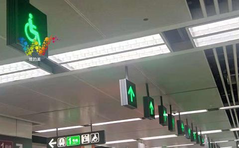 地铁站通行灯
