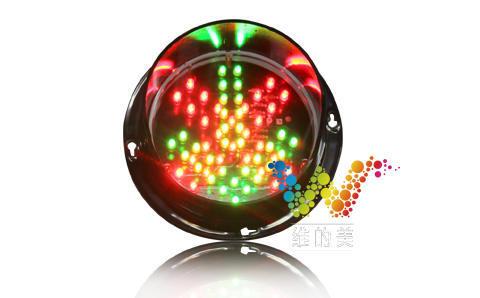 125型红叉绿箭灯筒2