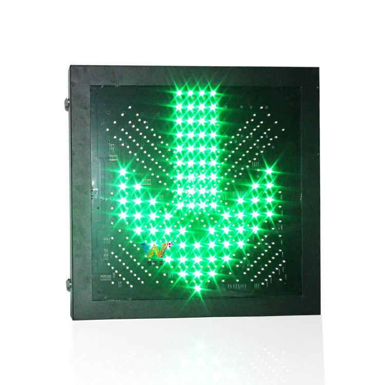 车道指示灯1