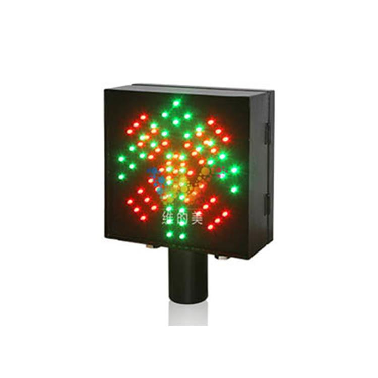 200型红叉绿箭通行灯