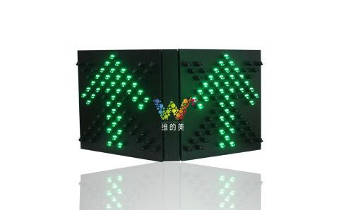 600型双面红叉绿箭6R3G)