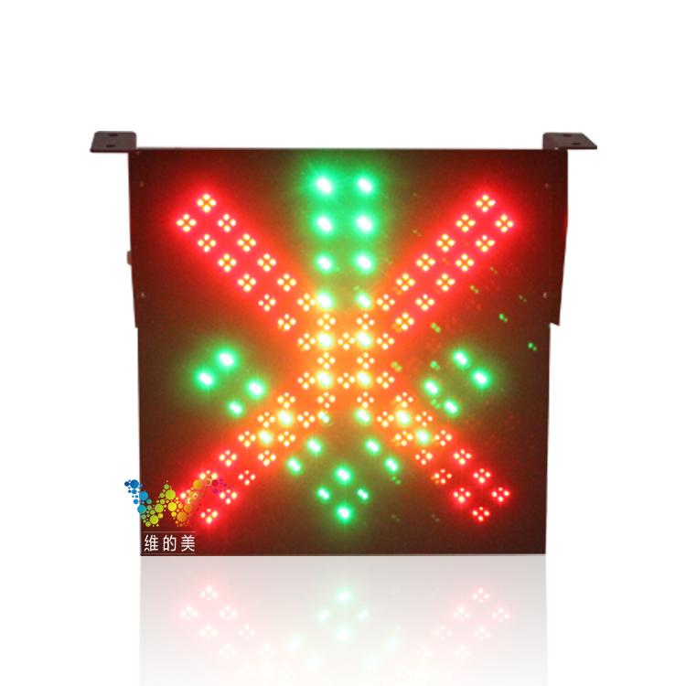 600型红叉绿箭(4R2G)