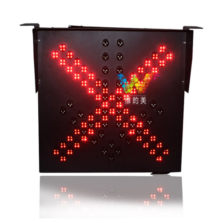 (4R3G)收费站信号灯