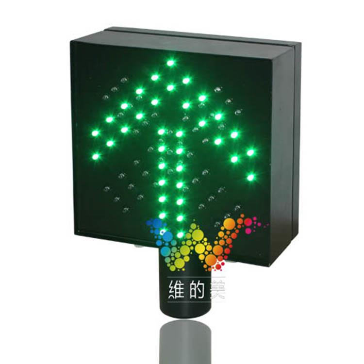 小型叉绿箭通行灯