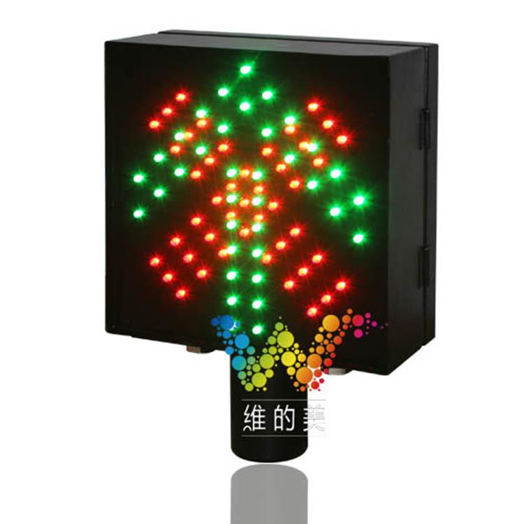 海关红叉绿箭通行灯