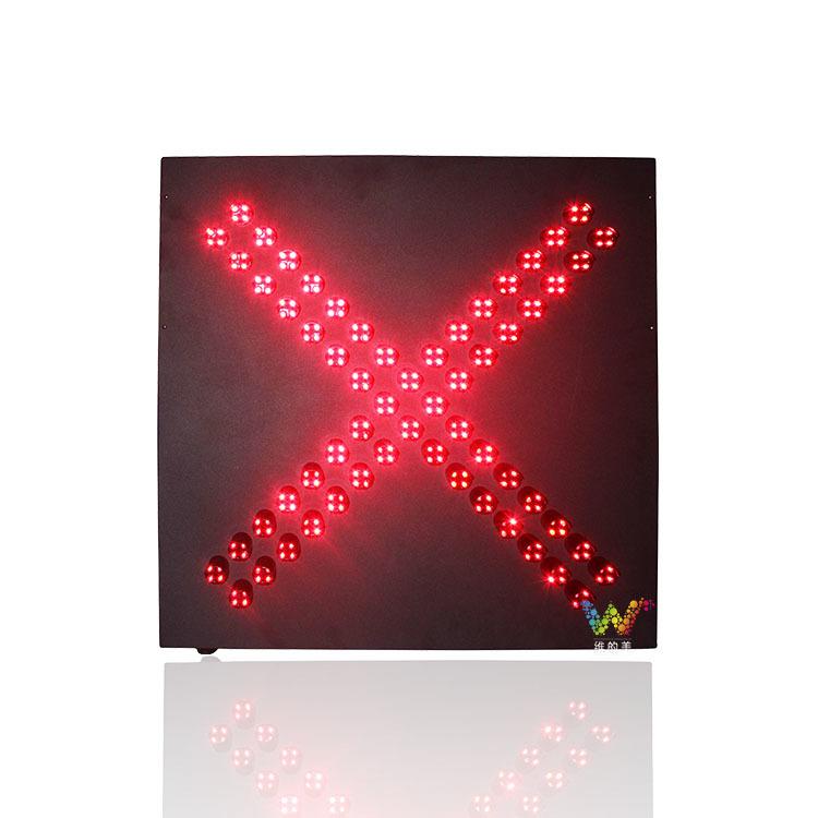 600型单面红叉指示灯