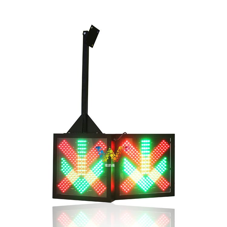 双面车道指示灯