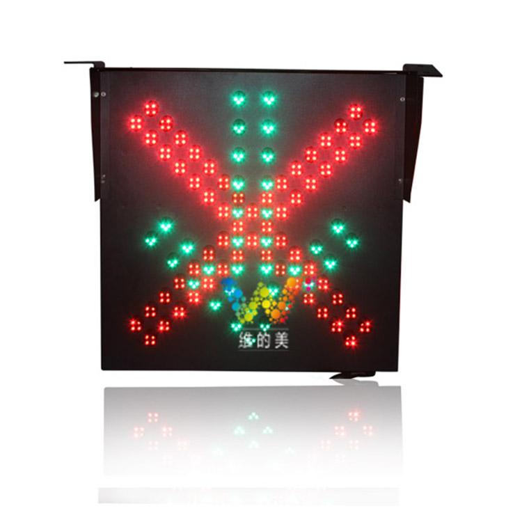 收费站顶棚指示灯