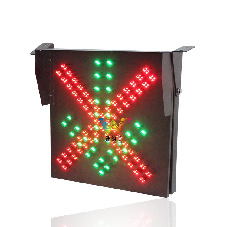 单面红叉绿箭顶棚灯