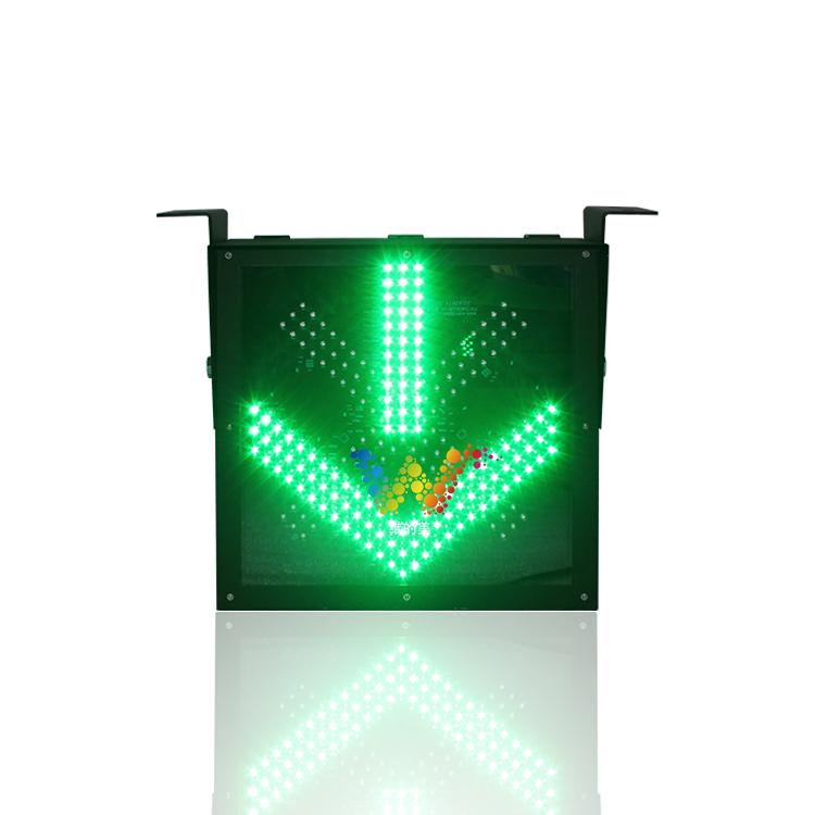 铁箱红叉绿箭指示灯