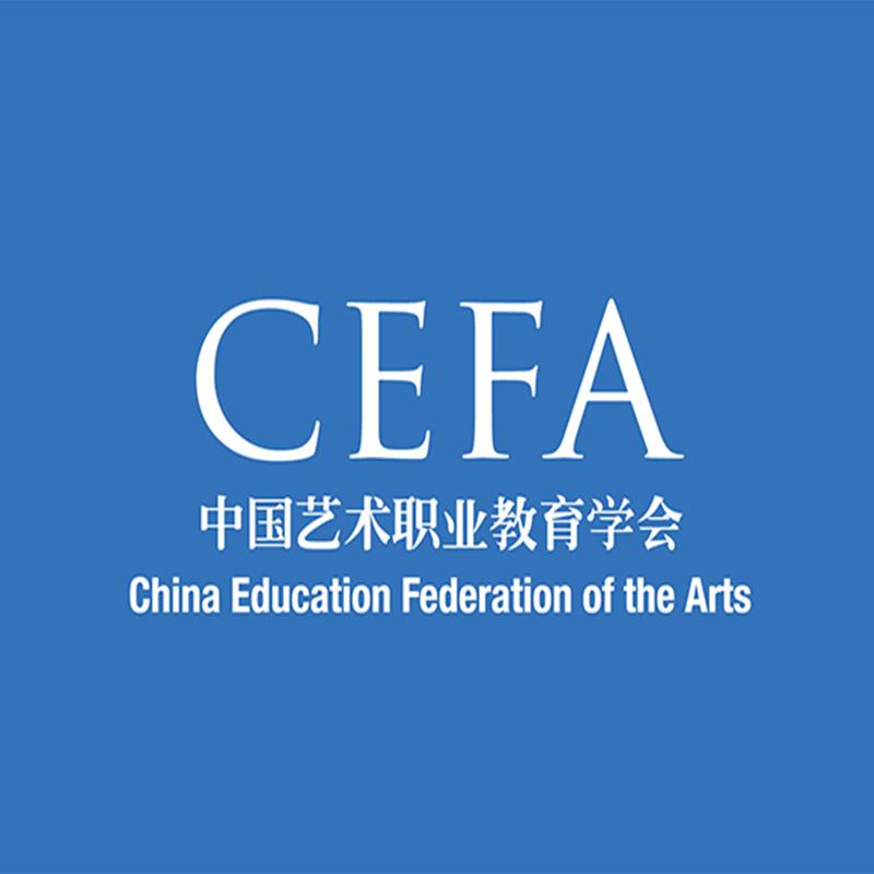 中国艺术职业教育学会  社会艺术水平考级古筝专业  2020年度考级简章  (赣州地区)