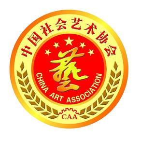 中国社会艺术协会音乐考级线上报名